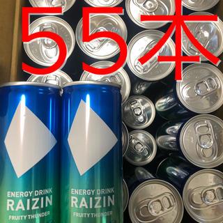 タイショウセイヤク(大正製薬)のRAIZIN ライジン 55本セット エナジードリンク 大正製薬(ソフトドリンク)