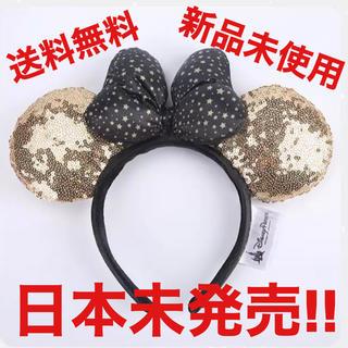 Disney - 【海外限定】ディズニーランドパリ  ゴールドカチューシャ  ミニー