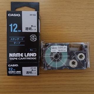 CASIO - ネームランド テープカートリッジ 12mm /お試し用テープ9mm