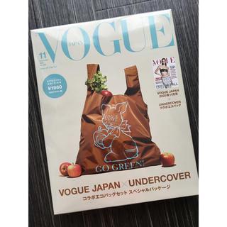 アンダーカバー(UNDERCOVER)のVOUGE JAPAN 11月号 アンダーカバー エコバッグ(ファッション)