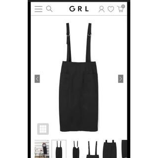 グレイル(GRL)のGRL ツイルポケット ジャンスカ(ひざ丈ワンピース)