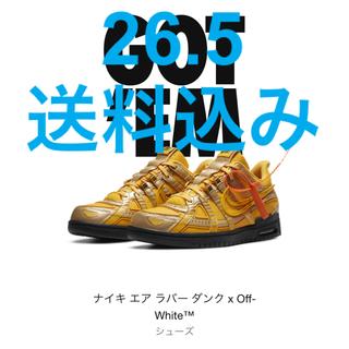 NIKE - ナイキ オフホワイト ダンク 26.5