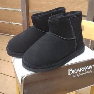 ベアパウ(BEARPAW)のベアパウ ムートンブーツ 黒(ブーツ)
