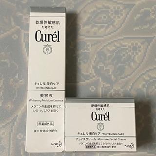 キュレル(Curel)のキュレル 美白美容液/ 美白クリーム 2点セット(美容液)