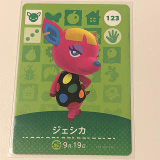 Nintendo Switch - amiiboカード ジェシカ
