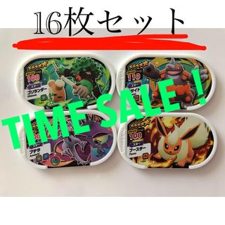 ポケモン - ポケモン メザスタ 16枚セット