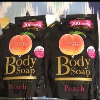 ボディソープ Peach  400ml ×2個 お肌潤うヒアルロン酸コラーゲン!