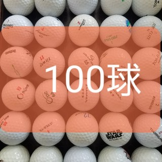 ブリヂストン(BRIDGESTONE)のロストボール メーカー混合 100球(その他)