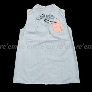 ミュウミュウ(miumiu)のmiumiu 15SS デニム シャンブレー ブラウス 36 シャツ タグ付(シャツ/ブラウス(半袖/袖なし))