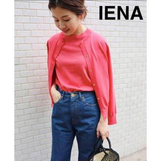 イエナ(IENA)のイエナ filartex アンサンブル ピンク クリーニング済み(アンサンブル)