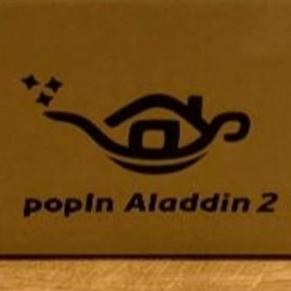 ポップインアラジン2 照明 プロジェクター キッズ