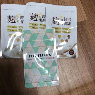【売り切りセール】麹の贅沢生酵素、FLOR  FURORA(ダイエット食品)