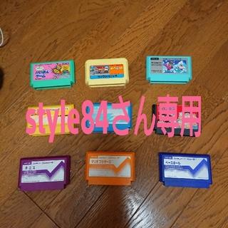 style84さん専用 マリオブラザーズ(家庭用ゲームソフト)