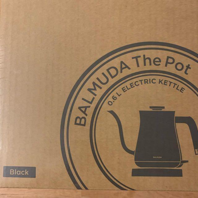 BALMUDA(バルミューダ)のバルミューダ BALMUDA The Pot K02A-BK [ブラック] スマホ/家電/カメラの生活家電(電気ケトル)の商品写真