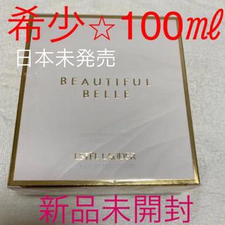 エスティローダー(Estee Lauder)の日本未発売‼️☆送料込み☆ビューティフル ベル オーデ 100ml 香水(香水(女性用))