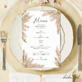 ❇︎結婚式メニュー表❇︎ Wedding パンパスグラス 1枚60円