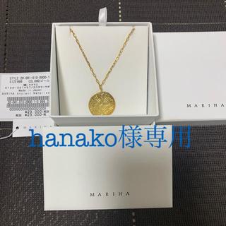 DEUXIEME CLASSE - MARIHA Ancient Memories Sun Lionアズキ60cm!