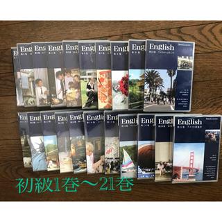 エスプリ(Esprit)の☆お値下げ スピードラーニング 初級全21巻CD+テキスト(CDブック)