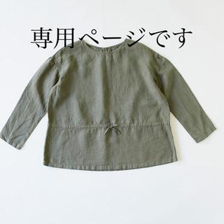 イデー(IDEE)の【新品】IDEE POOL いろいろの服 ギャザーブラウス(シャツ/ブラウス(長袖/七分))