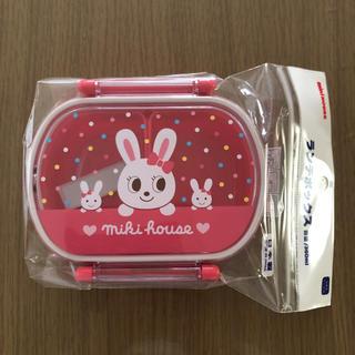 ミキハウス(mikihouse)のミキハウス お弁当箱 女の子(弁当用品)