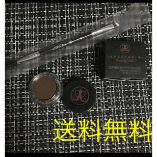 セフォラ(Sephora)のアナスタシアアイブロウ ブラシ付き 新品(アイブロウペンシル)