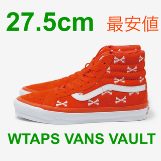 W)taps - 27.5cm WTAPS VANS VAULT SK8-HI LX US9.5