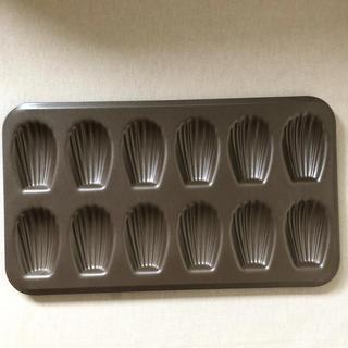 イセタン(伊勢丹)の週末お値下げマドレーヌ型🍭(調理道具/製菓道具)