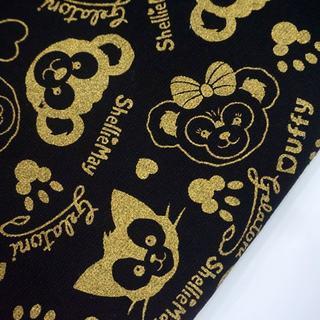 ダッフィー(ダッフィー)のキャンバス生地 帆布 ブラック×ゴールド ダッフィー*142㎝×50㎝(生地/糸)