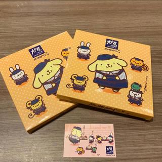 ポムポムプリン(ポムポムプリン)の大戸屋 ポムポムプリンコラボ ノベルティ カード 2種類 2枚(食器)