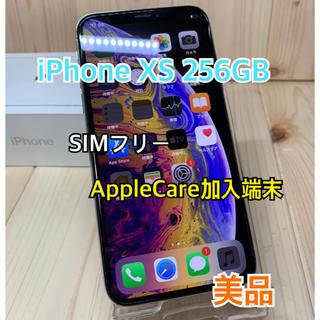 Apple - 【ケア加入】【美品】iPhone XS 256 GB SIMフリー Silver