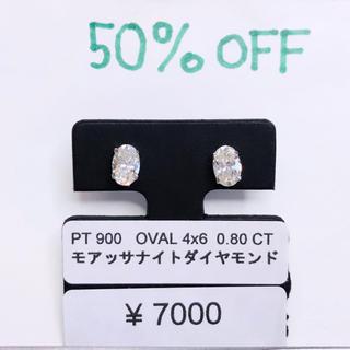 E-53010 PT900 ピアス モアッサナイトダイヤモンド AANI アニ