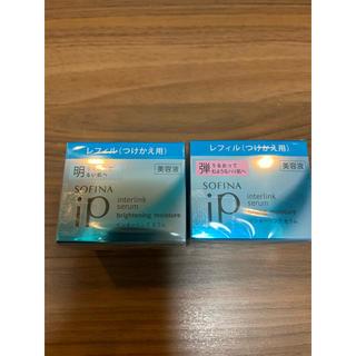 ソフィーナ(SOFINA)のソフィーナ ip インターリンクセラム 2箱セット(美容液)