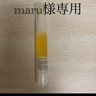 ムジルシリョウヒン(MUJI (無印良品))の【maru様専用】無印良品/ネイル甘皮ケアRK3.6ml(ネイルケア)