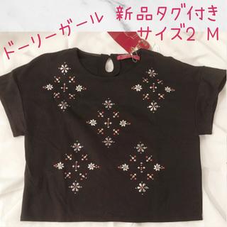 ドーリーガールバイアナスイ(DOLLY GIRL BY ANNA SUI)の【新品タグ付き】ドーリーガール ビジュー付き半袖Tシャツ サイズ2 M ブラック(Tシャツ(半袖/袖なし))