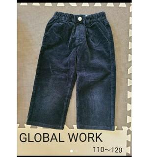 グローバルワーク(GLOBAL WORK)のGLOBAL WORK グローバルワーク パンツ ガウチョ 110 120(パンツ/スパッツ)