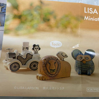 リサラーソン(Lisa Larson)のLISA LARSON Miniature Fabriker Vol.4(キャラクターグッズ)