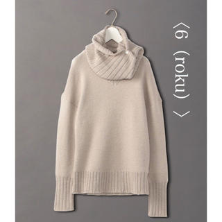 BEAUTY&YOUTH UNITED ARROWS - 人気!19AW <6(ROKU)> LONG TURTLE NECK KNIT