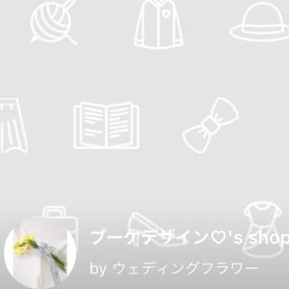 MENARD - 新品 メナード フェアルーセント 美白ファンデーション52