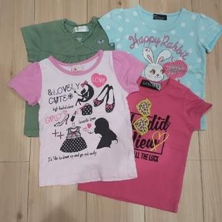 Tシャツ90,95(Tシャツ/カットソー)