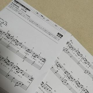 ピアノ 楽譜 Lemon 米津玄師(ポピュラー)