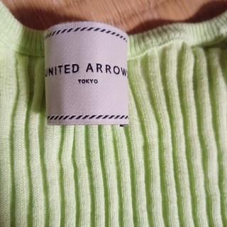 ユナイテッドアローズ(UNITED ARROWS)のセーター(ニット/セーター)