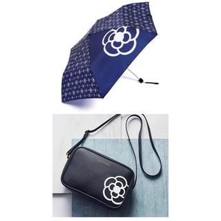 クレイサス(CLATHAS)のクレイサス 傘♡バッグ 2点セット(傘)