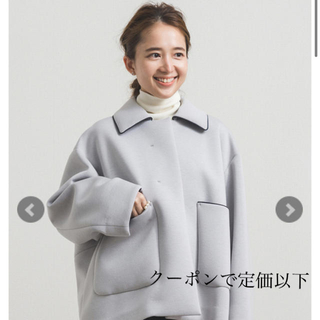 DEUXIEME CLASSE - yori 2020aw 新作 新品タグ付き ジャケット コート アウター