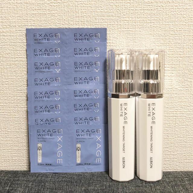 ALBION(アルビオン)の新品 エクサージュ ホワイトニングターゲット 美容液 コスメ/美容のスキンケア/基礎化粧品(美容液)の商品写真