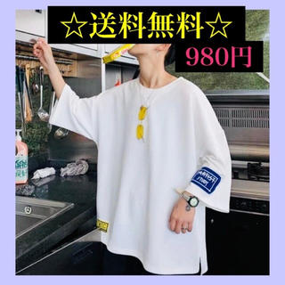 大きいサイズ ホワイト・Mメンズ レディース  オーバーシャツ ビッグシルエット(Tシャツ/カットソー(七分/長袖))