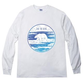 クマを救え! プリント 長袖 Tシャツ  rrb17(Tシャツ/カットソー(七分/長袖))