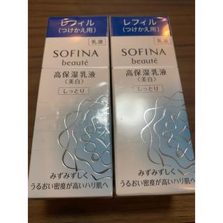 ソフィーナ(SOFINA)のソフィーナボーテ  しっとり つけかえ用 60g  2個(乳液/ミルク)