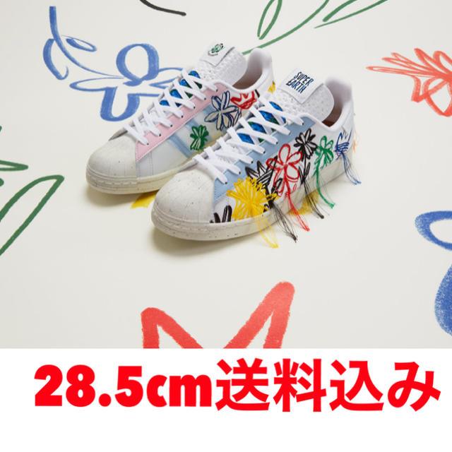 adidas(アディダス)のスーパーアース 28.5cm メンズの靴/シューズ(スニーカー)の商品写真