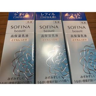 ソフィーナ(SOFINA)の花王 SFボーテ 高保湿乳液とてもしっとり替 60g 3個セット(乳液/ミルク)