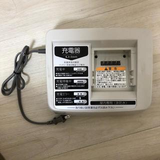 ヤマハ(ヤマハ)の電動自転車 充電器(バッテリー/充電器)
